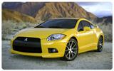 Automotive Locksmith for Mitsubishi